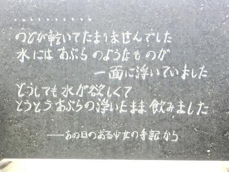 2014_002